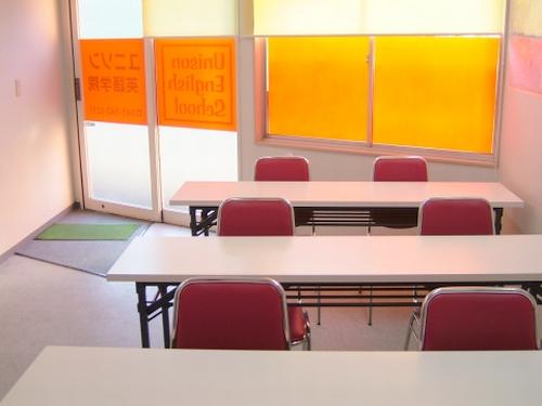 ユニゾン英語学院の教室の写真